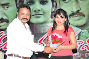 Andala Chandamama press meet photos-thumbnail-6