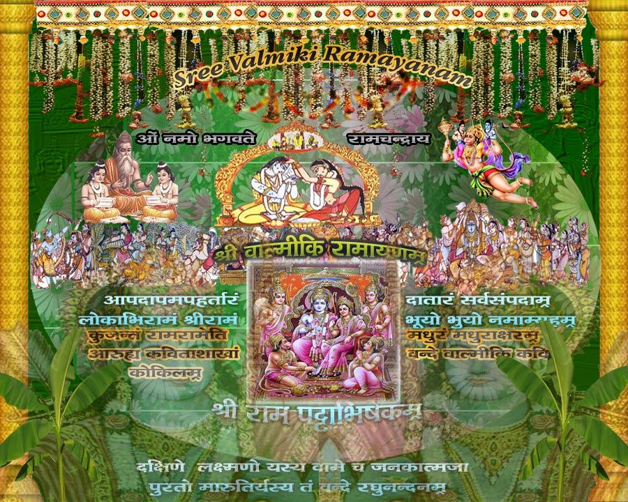 Hindu Vedic Philosophy (Sri Valmiki Ramayanam): Sri Valmiki