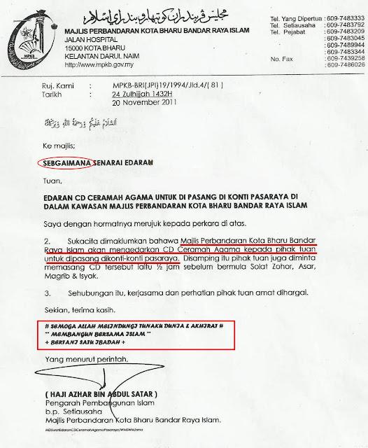 Contoh Surat Rasmi Kepada Sultan Brunei Surat Rasmi J