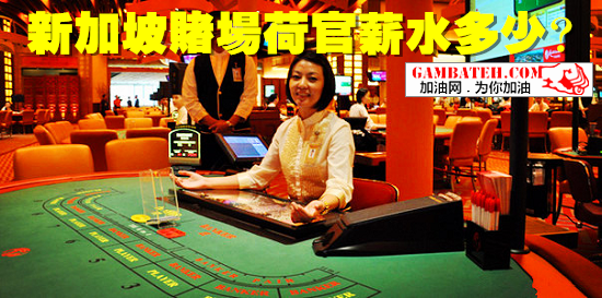 Casino dealers wages online gambling market share