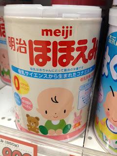 Meiji Hohoemi Baby formula milk in Japan