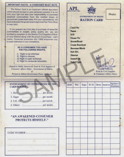 Ration card delhi application verification sansodhan