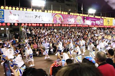 Minamiuchimachi