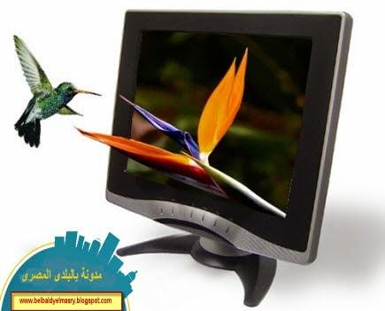 حمل برنامج التعديل على الصور وعرضها ودمجها StereoPhoto Maker 5.06 برنامج مجانى بحجم 5 ميجا بايت