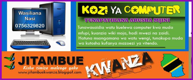 KOZI YA COMPUTER