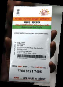 Tutorial for downloading AADHAAR Card