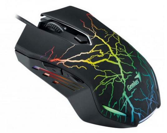 harga Mouse Gaming X-G300 terbaru 2015