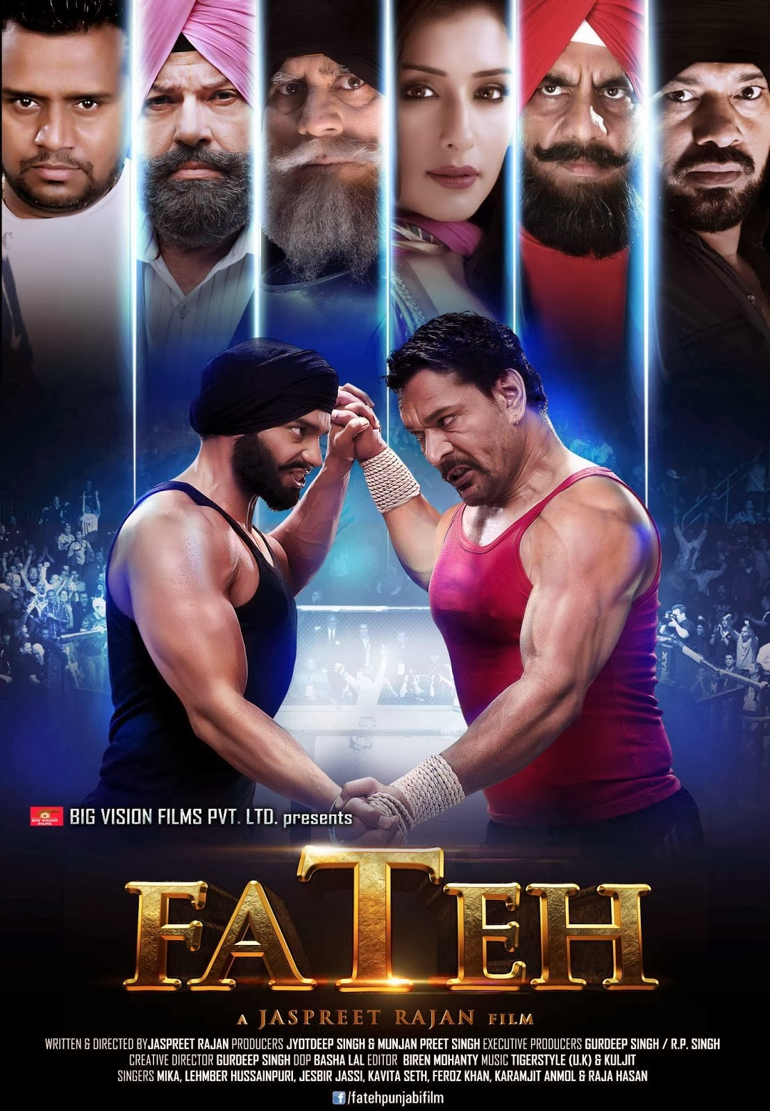 Fateh, (2014) Punjabi Movie