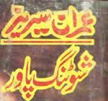 http://books.google.com.pk/books?id=WJqrAgAAQBAJ&lpg=PA1&pg=PA1#v=onepage&q&f=false