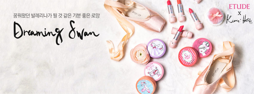 dreaming swan Etude house, jual etude house murah, jual etude house original, jual etude house korea, jual etude murah, jual etude semarang, review etude 2015, limited edition etude house, chibis etude house korea, chibis etude house, chibis prome