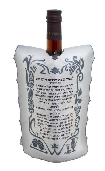Cobertor seda Kidush botella vino 24x15 ctms.