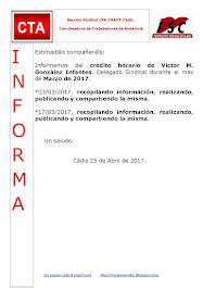 C.T.A. INFORMA CRÉDITO HORARIO VÍCTOR GONZALEZ, MARZO 2017