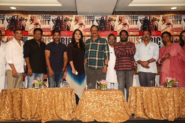Rudhramadevi Movie Success Meet Photos | Anushka | Allu Arjun | Dil Raju | Gunasekhar | Prakash Raj