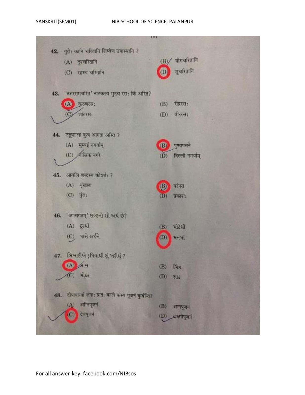 biology paper answer key download click here english paper answer key ...