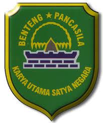 Pengumuman CPNS Kabupaten Subang - Jawa Barat