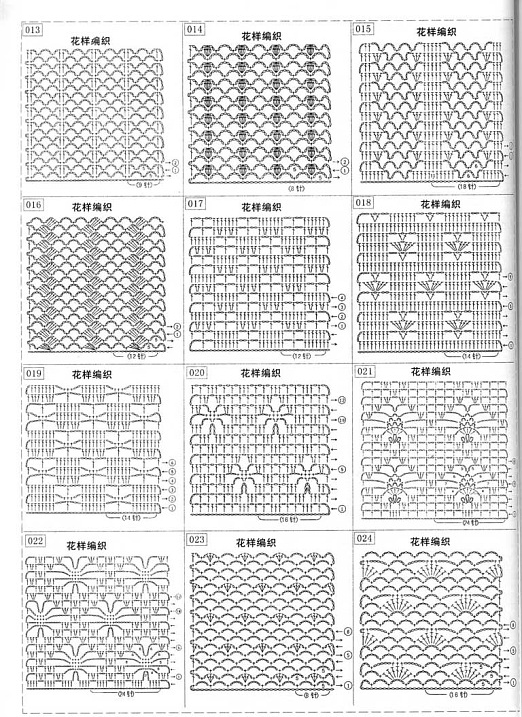 Crochet Patterns Japanese Free : ... : Crochet Books Online - Japanese 2008 Crochet Patterns Openwork