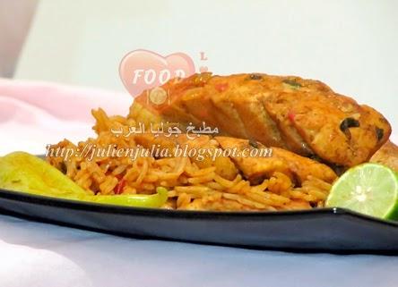 Hammour Makbous (Arabian Fish and Rice) مجبوس سمك الهامور
