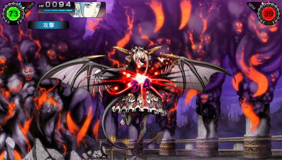 ray gigant, ps vita