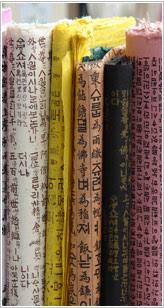 Hanji Korean Paper