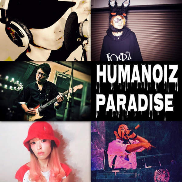 [Single] Edge Player Organization – HUMANOIZ PARADISE (2015.12.25 /MP3/RAR)