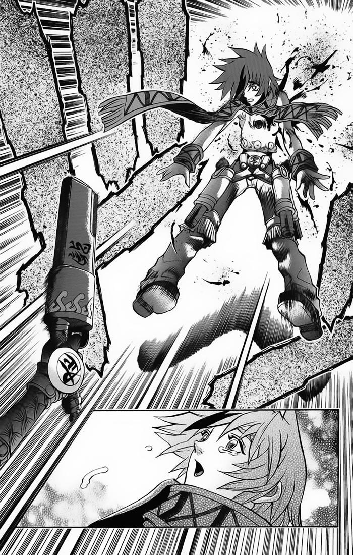 Kurohime 3 TH ความรักของคุโรฮิเมะ  หน้า 36