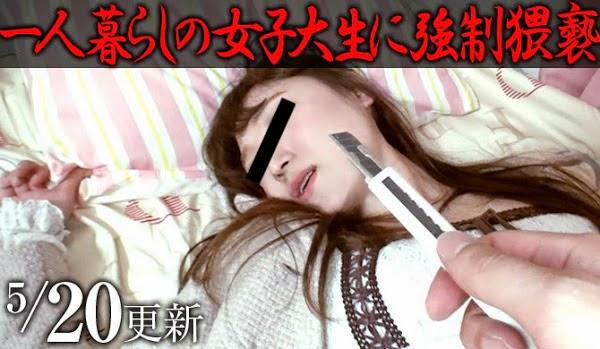 Mesubuta 150520_951 – Mika Misumi