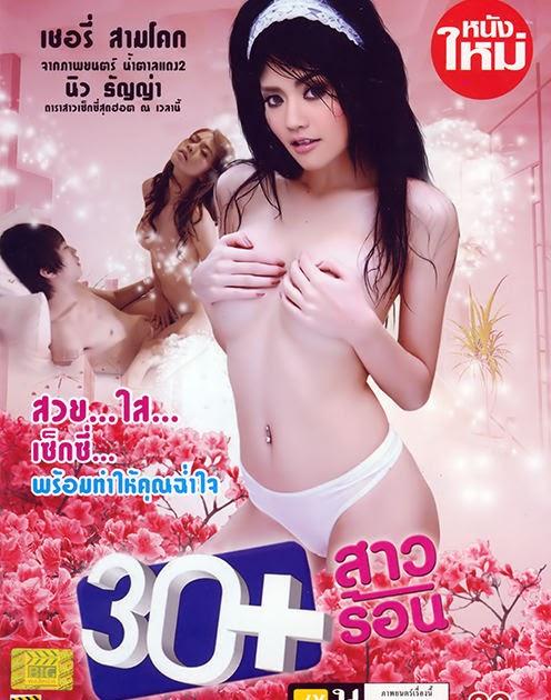 seks-filmi-azii-onlayn