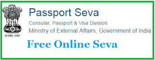 Supporting Documents Required for passport post image