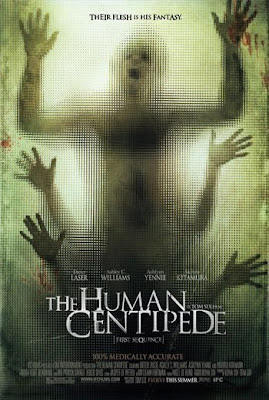 映画ムカデ人間の画像