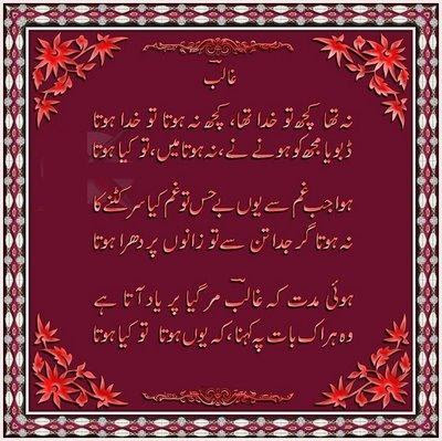 Mirza Ghalib was a great poet of Urdu Language, he wrote in Persian