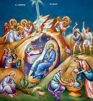 О богослужењу Рождества Христовог