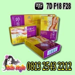 pelangsing badan, pelangsing badan herbal, obat pelangsing badan, pelangsing badan fatloss, obat pelangsing tubuh, pelangsing badan alami