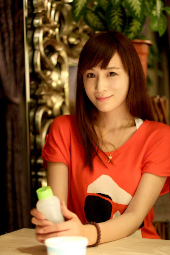 Unknown Cute China Girl