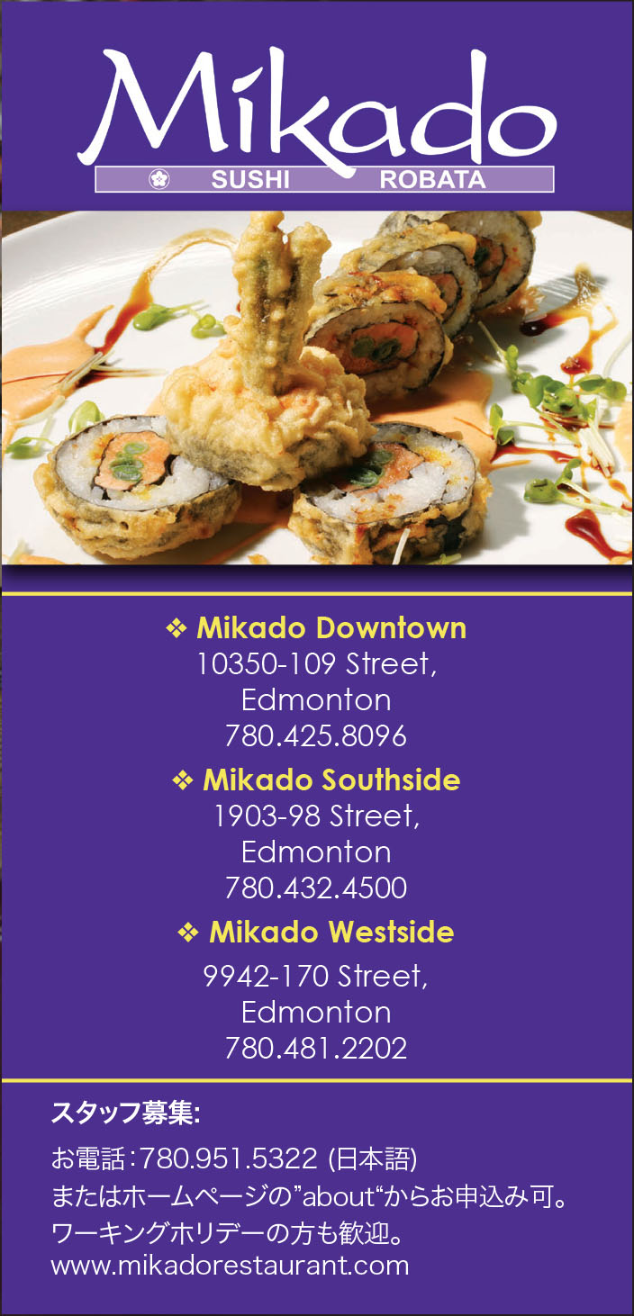 Mikado Sushi Robata Edmonton