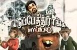 Captain Tv Comedy Show Kaduppethuragappa My Lord 14-01-2013