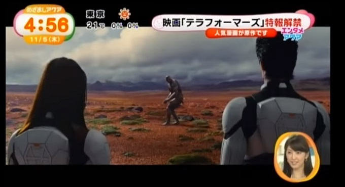 Terra Formars live-action