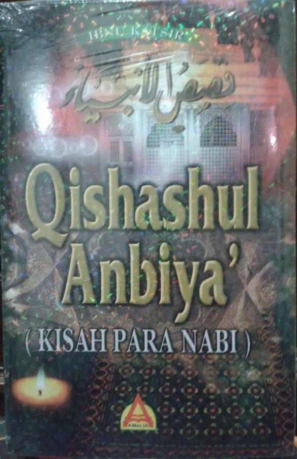 Qishashul Anbiya' Ibnu Katsir