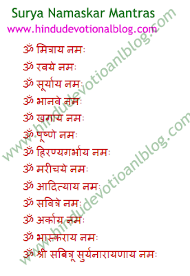 Surya Namaskara Mantras Hindi Lyrics