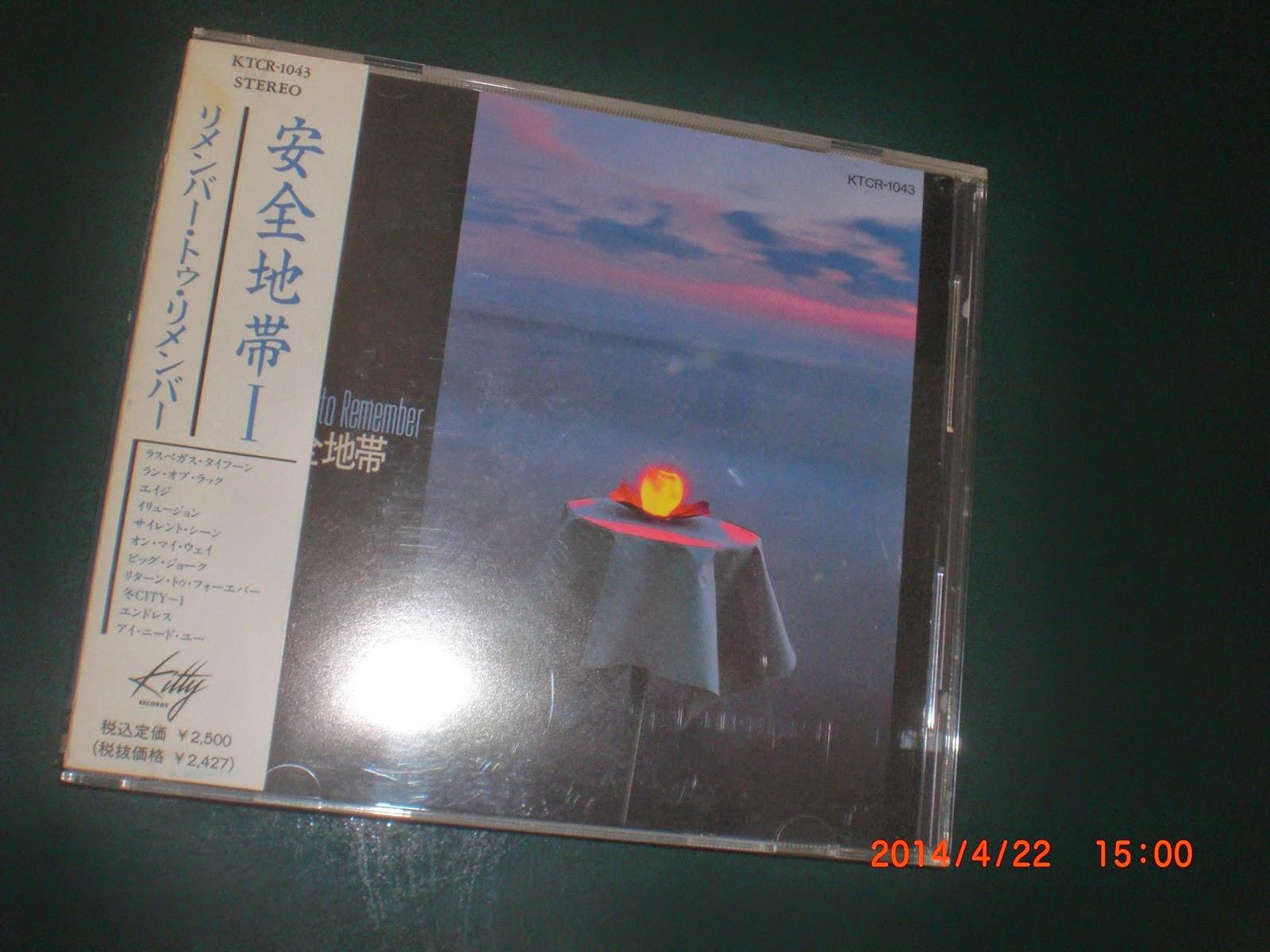 Watch Yuko Ogura (b. 1983) video