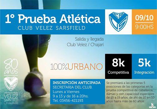 1º Prueba Atletica C. Velez Sarsfield (Chajari)
