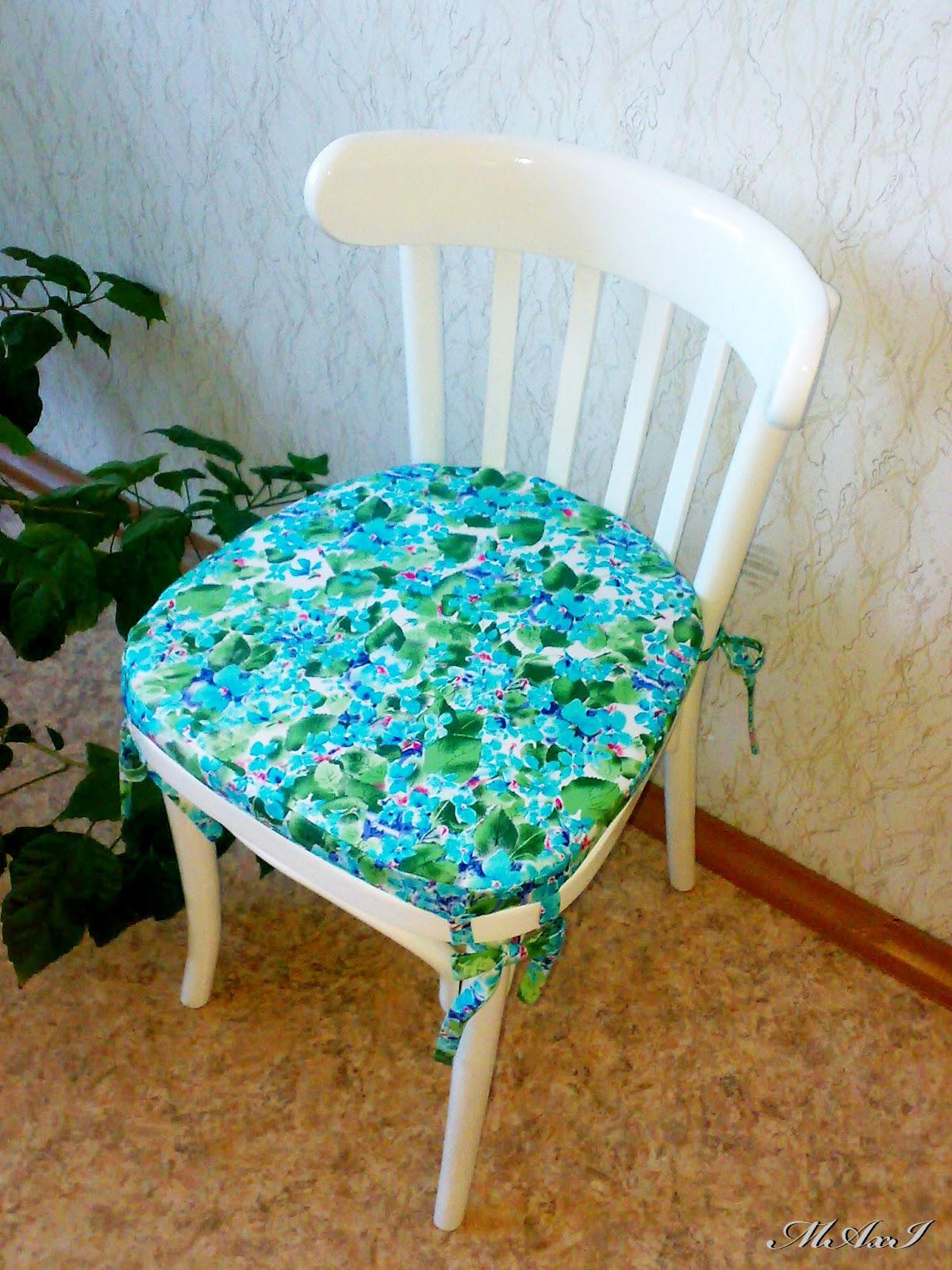 Как сшить круглую подушку на стул 130