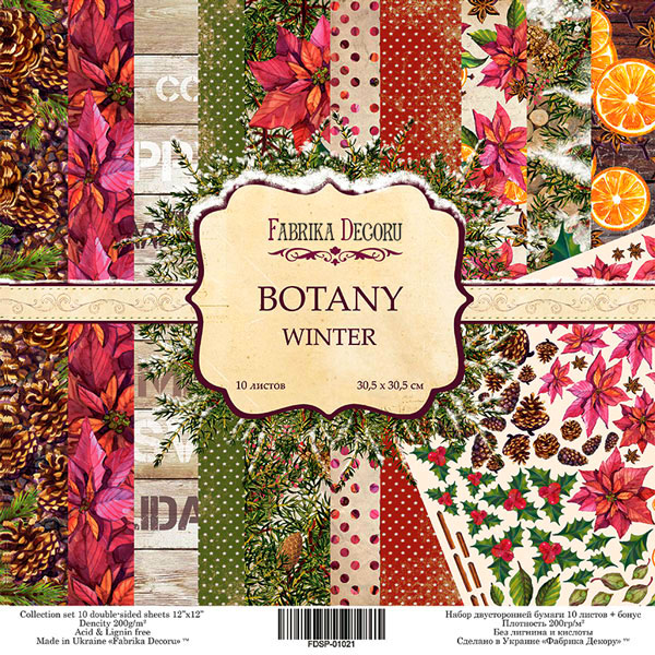 "Я в топе Коллекция ""Botany Winter"". Галерея работ."