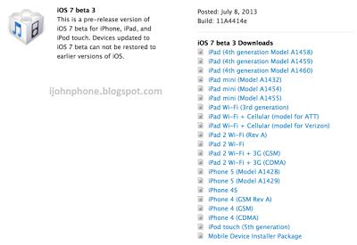 Apple lanza iOS 7 beta 3