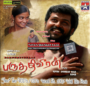 Paruthiveeran - CD / Album Cover
