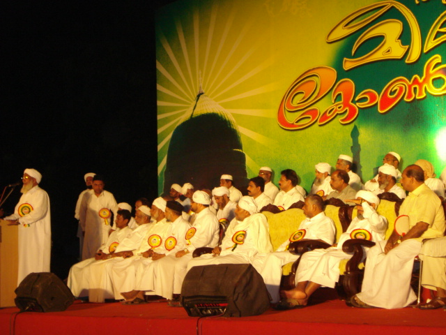 thrissur muslim Thrissur or 'trichur' is the 'cultural capital of kerala' a city with a prismatic past, a visit to thrissur is included in almost all the kerala tour packages.