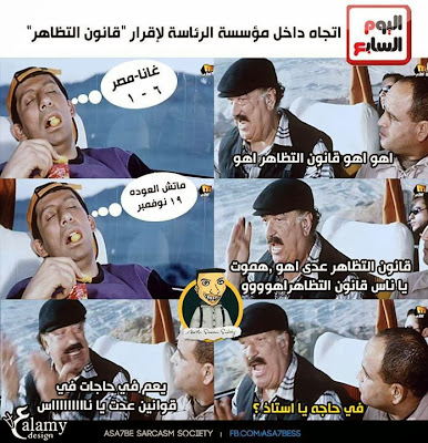 نكت مضحكة عن المدرسة 2013 صور اساحبي مصرية نكت مضحكة للفيس بوك