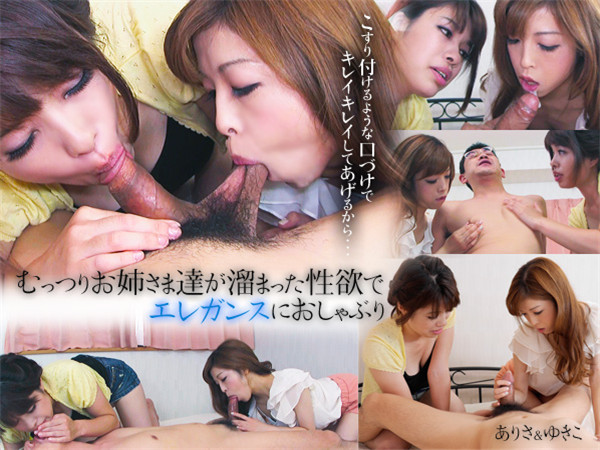 Roselip 0715 むっつり系お姉さまたちが溜まった性欲でエレガンスにおしゃぶり R2JAV Free Jav Download FHD HD MKV WMV MP4 AVI DVDISO BDISO BDRIP DVDRIP SD PORN VIDEO FULL PPV Rar Raw Zip Dl Online Nyaa Torrent Rapidgator Uploadable Datafile Uploaded Turbobit Depositfiles Nitroflare Filejoker Keep2share、有修正、無修正、無料ダウンロード