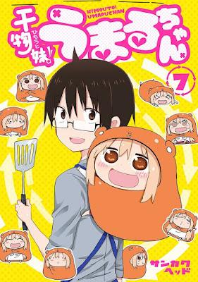 干物妹!うまるちゃん 第01-07巻 [Himouto! Umaru-chan vol 01-07] rar free download updated daily