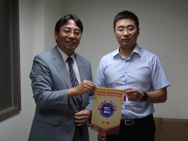 江陰臨港經濟開發區參訪團參訪