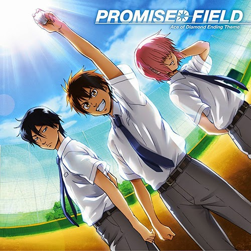 Seido High School Baseball Club – PROMISED FIELD 青道高校野球部